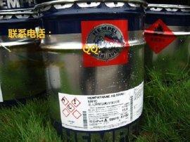 专业供应海虹老人油漆17360环氧富锌底漆厂价现货