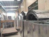 碳鋁單板|外牆鋁單板