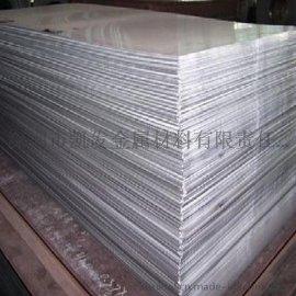 1060铝板冷扎铝板 耐高温超薄铝板 品质保证