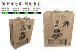 手提袋定做 帆布廣告袋設計 鄭州定做棉布袋廠家