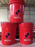咸阳液压油 装载机液压油 莫塔工程机械油