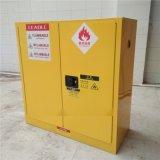 天津防爆櫃天津危險化學品櫃30加侖防火櫃