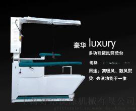 多功能烫台型号参数规格, 上海多功能烫台生产厂家