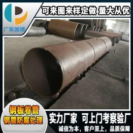 广东卷管厂家直供Q235B大口径丁字焊管 厚壁钢板卷管 桩基钢护筒 品质保障可混批
