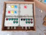 BXK泡沫阀电动控制箱