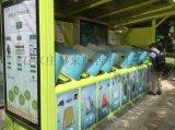 石家庄生活垃圾分类市政宣传标识制作 早来标识公司