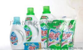 鎮江正品碧浪洗衣液大量供應 廠家直銷
