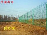 供應雙邊絲護欄網 低碳鐵絲網圍欄框架護欄網