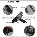 啄木鳥C型槍SC7C SC7E SC760假山槍