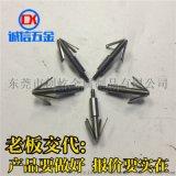 镀膜挂具串杆Cy09梅花夹片 圆形多功能工具卡