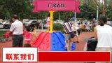 大量供应儿童游乐设施加盟销售
