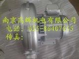 日本showa昭和送风机AH-H04