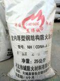 厚型防火涂料价格_厚型3小时防火一吨价格
