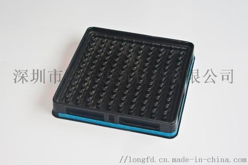 吸塑托盘、透明吸塑、黑色吸塑盘