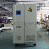 厂家供应SBW系列大功率电力补偿式稳压器,通快、百超、大族、楚天激光切割设备专用