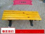 实木长条座椅销售商 实木铸铁座椅销售