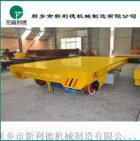 新款AGV自動化小臺車工廠搬運軌道平板車
