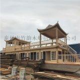 定制木船,旅游观光船,画舫船