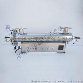 可贴牌生产杀菌率99%JM-UVC-150手动清洗紫外线消毒器
