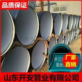 加强级3pe防腐钢管 环氧树脂防腐钢管 厂家定做
