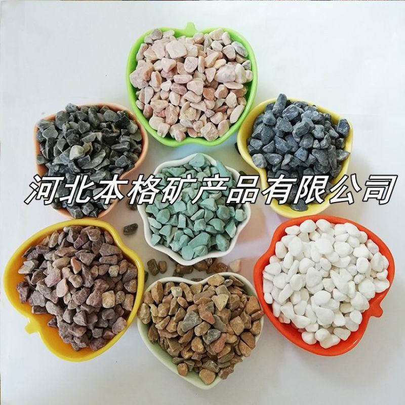本格供應水洗石膠粘石五彩石 膠粘透水地坪彩色石子