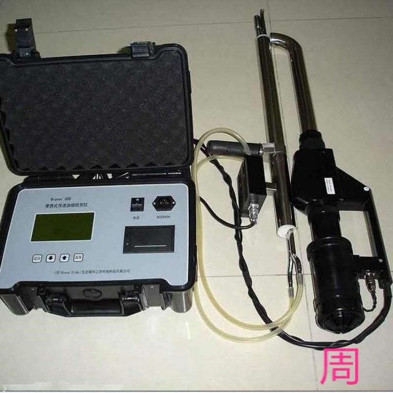攜帶型油煙檢測儀LB-7022儀器使用說明