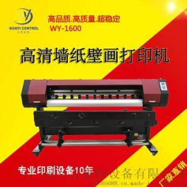 厂家直销1.6m墙纸壁画打印机,家庭装饰画喷绘机,XP600喷头
