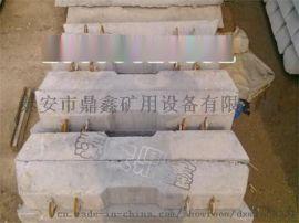 矿用水泥枕木 高强度水泥轨枕