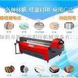仿玉雕背景墙UV平板打印机万能打印机