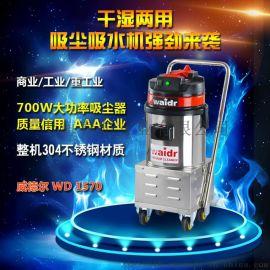 小型移动式48V充电式吸尘机威德尔电瓶吸尘器
