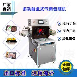 小型盒式气调包装机,气体置换气调保鲜包装机