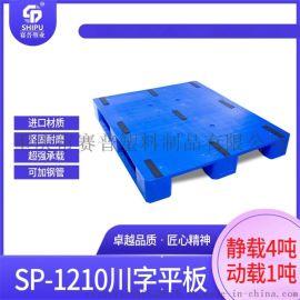 厂家直销批发1210川字食品级塑料托盘