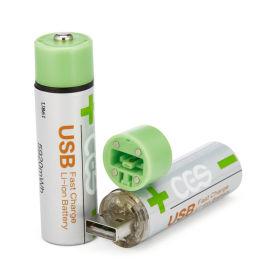 聚合物锂电池18650 3.7V恒压锂电池