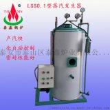泰鑫鍋爐廠家水泥製品蒸養用燃油燃氣蒸汽發生器型號