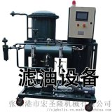 供应电厂透平油净化装置脱水除杂型滤油设备
