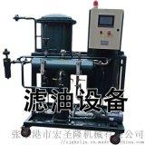 供應電廠透平油淨化裝置脫水除雜型濾油設備