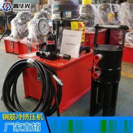 直螺纹钢筋连接机√江西抚州市冷挤压钢筋连接套筒