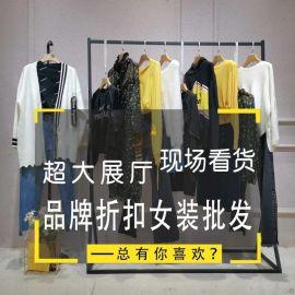 晚礼服女装女装加盟选她衣柜折扣品牌女装女式棉衣便宜的女装