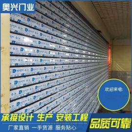 卷闸门订做,电动卷闸门,广州不锈钢卷闸门安装