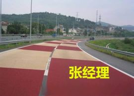 生态透水混凝土,市政透水混凝土,道路透水混凝土