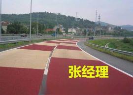 生態透水混凝土,市政透水混凝土,道路透水混凝土