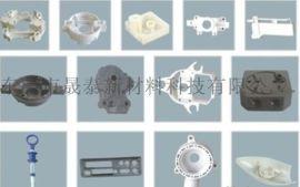 电机尼龙塑料配件PA66加纤耐温防火