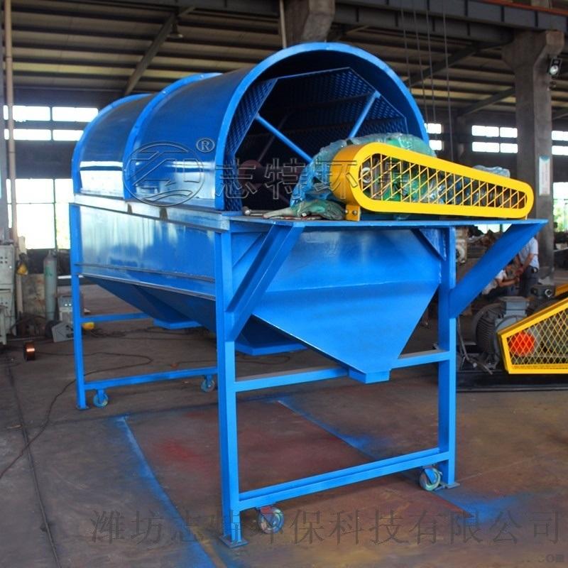 山東有軸滾筒篩設備廠家/生活垃圾滾筒篩分選設備