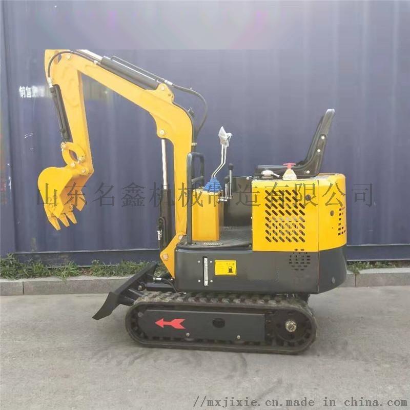 出售小型液压挖掘机 挖树坑的小型履带挖掘机