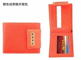 钱包(3-1-c)