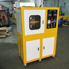 塑料压片机,小型橡胶硫化机 小型硫化机