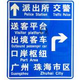 交通标志牌厂家定制-超泽交通优质标志牌供应