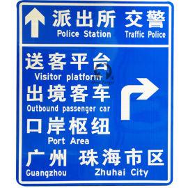 交通標誌牌廠家定製-超澤交通優質標誌牌供應