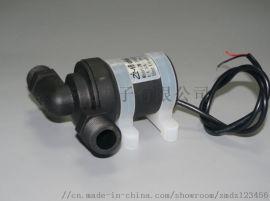 ZM CP4002DC大流量无刷直流水泵,太阳能水泵