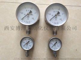 YTF-60/100/150全不锈钢压力表1.6级